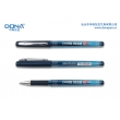 GP-811 Blue-black Gel Pen (0.7mm)