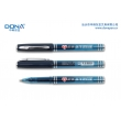 GP-812 Gel Pen (0.5mm)